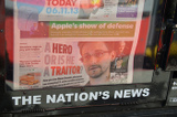 Ströbele fordert Asyl und Zeugenschutz für Snowden